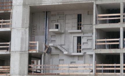Gebäudezertifizierung